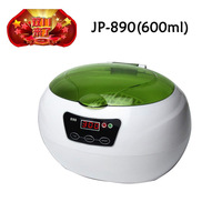 FREE shipping! 600ML digital household ultrasonic jewelry cleaner with CE & 1 year warranty