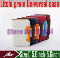 10pcs/lot ] [ Litchi grain ] 5.0''inch -5.6''inch wallet cover case for ZoPo ZP820 C1 ZP800 ZP800H ZP800+ ZP810 ZP820 Hero H7500