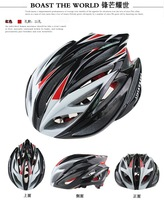 Mountain Bike Road Bike Bicycle Cycling Helmet EPS Helmet MTB Crycling Helmet Size Free
