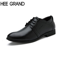 2014 New Men's PU Leather Shoes,Classic Formal  Wedding Shoes,Solid Low-heeled  Bussiness Shoe, Drop Shipping,XMP151