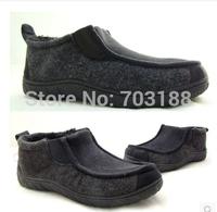 2014 warm men women memory foam slipper ,indoor /outdoor slipper shoes , winter slipper  for the couples1colors