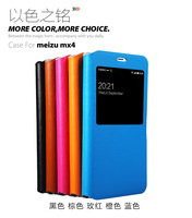Original Brand Doormoon Side turn Genuine real Leather Case Cover Skin For Meizu 4 MX4 MX 4
