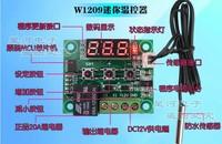 Freeshipping W1209 high precision mini digital temperature controller Thermo switch