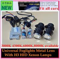 Xenon Headlight Lens Car HID Xenon Kit 35w AC Retrofit Projector Fog Lens with H3 3000K 6000K8000K Gold Fog Lens Light Universal