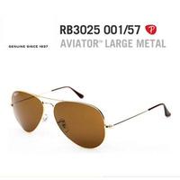 New Free Shipping Classic Aviator Polarized glass lens sunglasses RB3025 RB3025 001 57 Original quality man and woman sunglasses