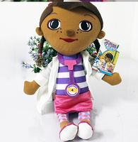 Hot Sale Stuffed Doll For Children Gifts  28CM Doc Mcstuffins Plush Toy Doctor Girl SRWJ5006