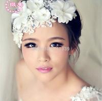 2014 New 2015 Lace Beaded Birdcage Face Veil Wedding Bridal Fascinator White Flower