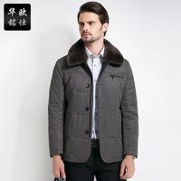 Men thickening down coat winter fur collar casual quinquagenarian  DOWN JACKET MAN outerwear