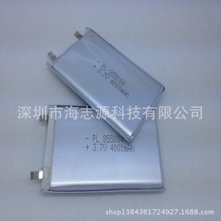 аккумулятор схема защиты