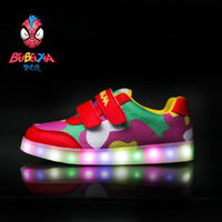 led light shoes factory outlets Korean fashion casual shoes camouflage dual network a generation of fat women
