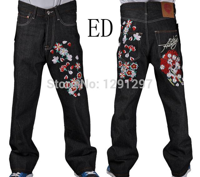 Мужские джинсы  030