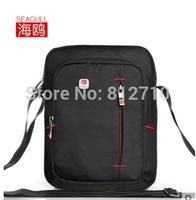 Single shoulder business package, flat computer bag