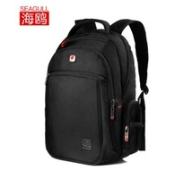 Business and leisure backpack female at the beginning of the high school students bag computer bag bag tide