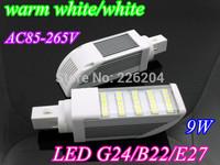 By DHL Wholesale LED bulb 9W 25PCS SMD5050 AC85-265V led PL Light B22 G24 E27 LED Bulbs warm /cool white