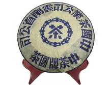 1996 Year Puerh Tea,blue lable tea,old year tea,Ripe Puer,Reduce Weight Tea,Free Shipping