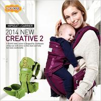 Korean mochila canguro Multi-functional baby carrier double-shoulder backpacks 100% cotton waist stool 2015 toddler hip carrier