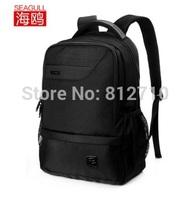 Men's backpack, travel bag Korean male shoulder computer bag shoulder bag fashionista super light