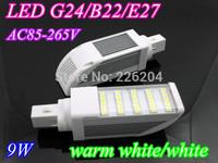 Hi-Q 9W 25leds 5050Schip E27 B22 G24 LED Corn Horizon Down Light Bulb Lamp Lighting 85~265V10pcs/lot Free shipping