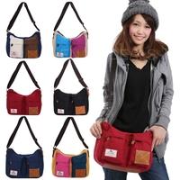 Popular Mixed colors Lady Canvas Shoulder Bag Cross Body Messenger Bag Handbag for first service
