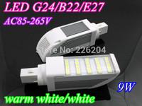 Brand New 9W E27 G24 B22 LED Horizon Down Light 25smd 5050 LED PL bulb 180 Degree AC85-265V For Home Decor