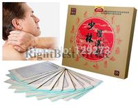 30PCS Traditional Chinese  Herbal Medicine Shaolin Rohan Pain Relief Patch Lumbar Disc Herniation Sciatica Lumbar Muscle Strain