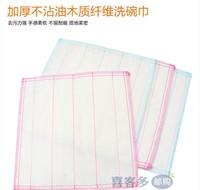 EMS Free Shipping High Quality 500 pcs/lot Dish Clean Towels Bamboo Microfiber  Kitchen Washing Dish Cloth Scouring Pad