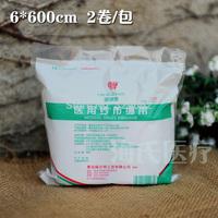 Medical gauze sterile gauze bandage sterile gauze dressings 6 * 600cm 2 rolls/bag