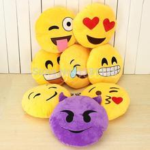 13 Arten weichen emoji smiley Emoticon gelb runde kissen kissen plüsch spielzeugpuppe Weihnachtsgeschenk versandkostenfrei(China (Mainland))