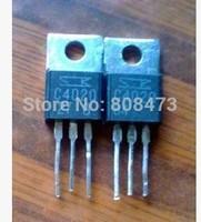 5pcs/lot       C4020 2SC4020