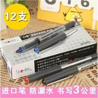Snow pvr-155 ball pen test pen unisex pen water-based pen 12