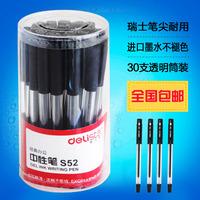 Unisex pen carbon pen lackadaisical s52 deli stationery office stationery 30 bobbin