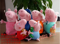6pcs peppa pig family pink pig doll plush toys for boys and girls 30cm baby toy pepa pigs