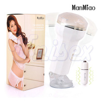 MIANMIAO X3-2 Hands Free Vibrating Stunning Waterproof Realistic Vagina Male Masturbator Massager,Male Sex Toys Adult Products
