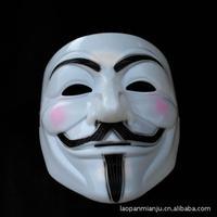 Hot wholesale movie V for Vendetta mask -V word theme mask / V for Vendetta mask face mask free shipping