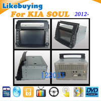 6.2 INCH  2 Din Head Unit Car DVD GPS Player Navigation  for  KIA soul 2012 2013 2014 2015 / BT/Dual Zone/Free 8G Card with Map