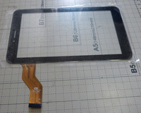7 inch  capacitive screen  touch screen  CTD FM710301KA