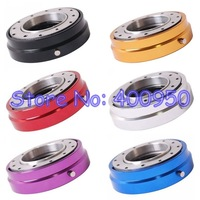 Gold/Silver/Blue/Red/Black/Purple Thin Version Steering Wheel Quick Release Hub Adapter