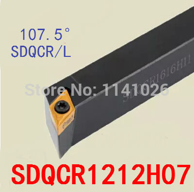Инструмент для обработки деталей вращения HZ SDQCR1212H07 12 * 12 CNC S Sdqcr инструмент для обработки деталей вращения mcmnn2020k12 100 cnc 20 20 125 mcmnn2020k12 100