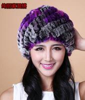 (21 Colors)2014 New Style Genuine Knitted Rex Rabbit Fur Hat Natural Rabbit Stripe Fur Caps Fashion Women Beanie Headgear,F299