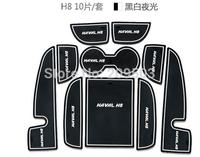 Car Gate Slot Pad Cup Mat Armrest Storage Pad Anti-Slip Mat black+White luminous device For GREAT WALL HAVAL H8 10pcs/Set