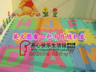 Eva baby intelligence puzzle 30 10 puzzle mats(China (Mainland))