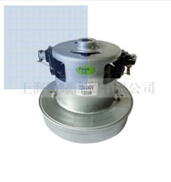 vacuum cleaner motor 1200w chassis diameter 130mm vacuum cleaner parts and accessories home appliance