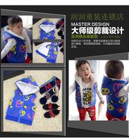 2014 children's clothing kids duck sugamran thickening cotton-padded vest child