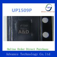 UP1509P IC QFN