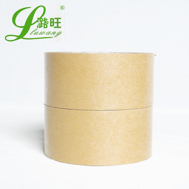 Alimentação fita de papel kraft 45 mm de largura 20 metros longo pode ser personalizado de acordo com a demanda do cliente(China (Mainland))
