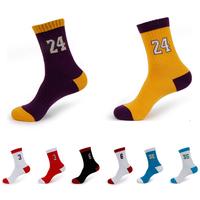 New Hot Kobe James Paul CP3 Durant  Wade Cotton Classic Comfortable Breathable Brand Man Sports Socks Basketball socks