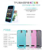Free shipping ZOPO High Clear Matte Flexible TPU Case For ZOPO ZP998 in stock
