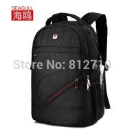Backpack backpack at the beginning of the high school students men bag computer bag male Business Travel Backpack Travel Bag