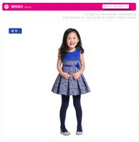 Children clothing retail 2014 new Spring and Autumn girls  dress children princess dress free shipping