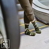 2014 Fashion Sports Men's Socks Couples socks Male socks 100% Pure Cotton camouflage Women Socks 20pcs=10pairs/lot Cheapest